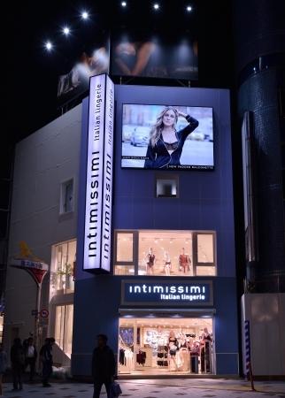 渋谷に人気ランジェリーブランドが登場