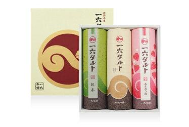 一六タルト「柚子・抹茶・あまおう苺」3本入