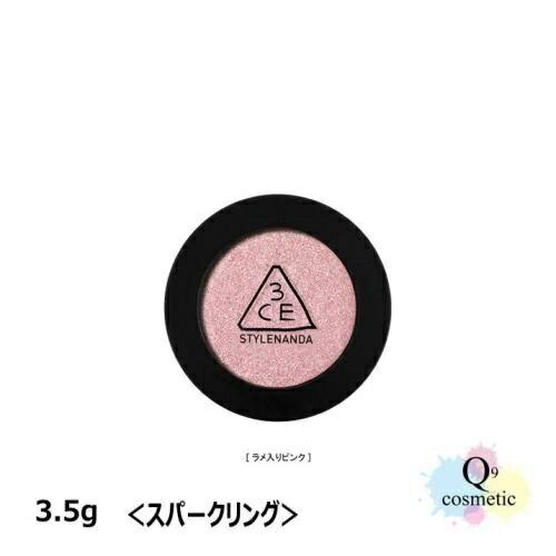 3CE(スリーシーイー) ワンカラ—シャドウ スパークリング VENUS