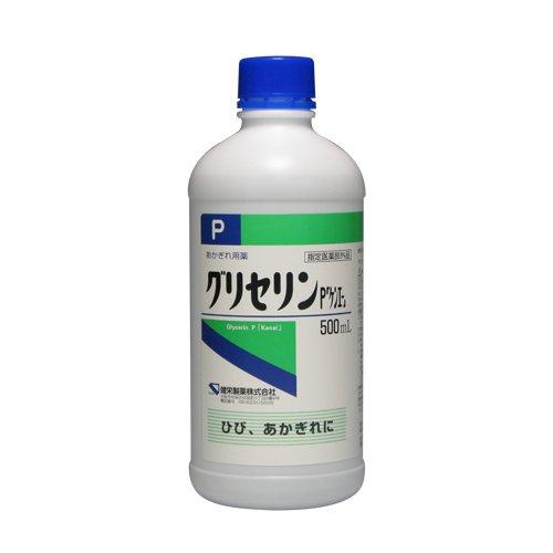 グリセリン 500ml 指定医薬部外品