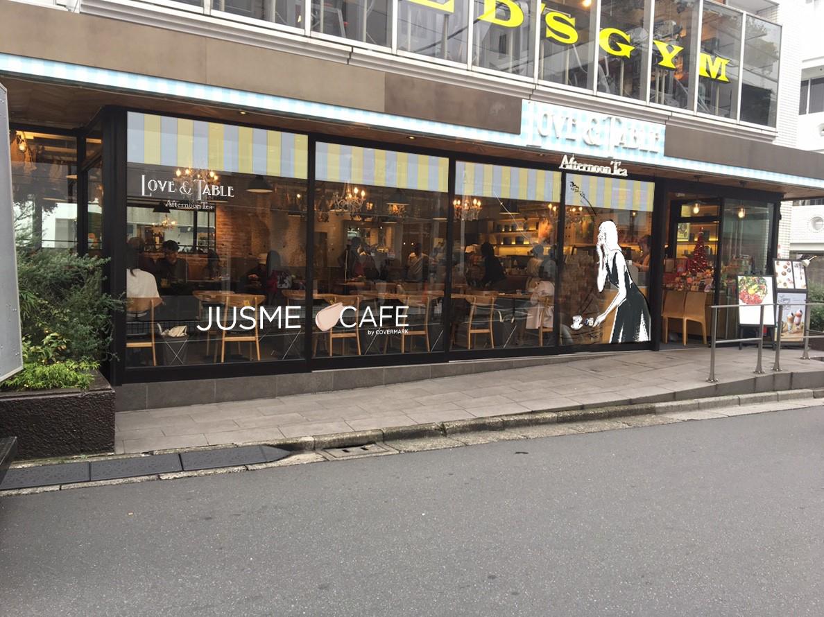 """今話題の""""ブルベ・イエベ判定""""ができるカフェ"""