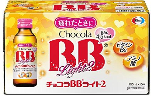 [指定医薬部外品] チョコラBB ライト2