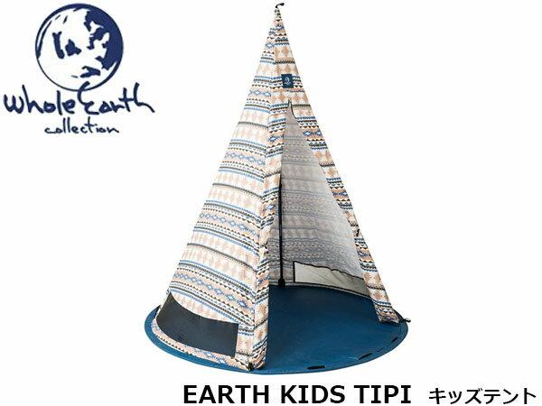 Earth kids Tipi