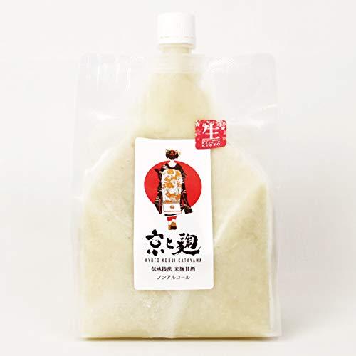 米麹生甘酒 京と麹のあま酒