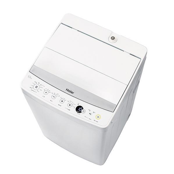 5.5kg全自動洗濯機 オリジナル ホワイト JW-C55BE-W