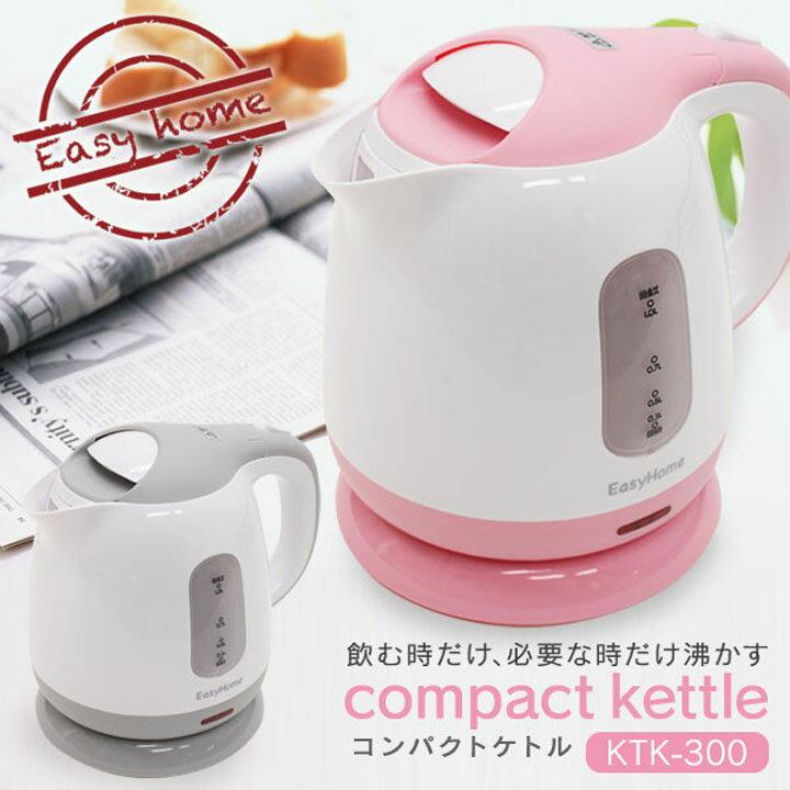 コンパクトケトル KTK-300
