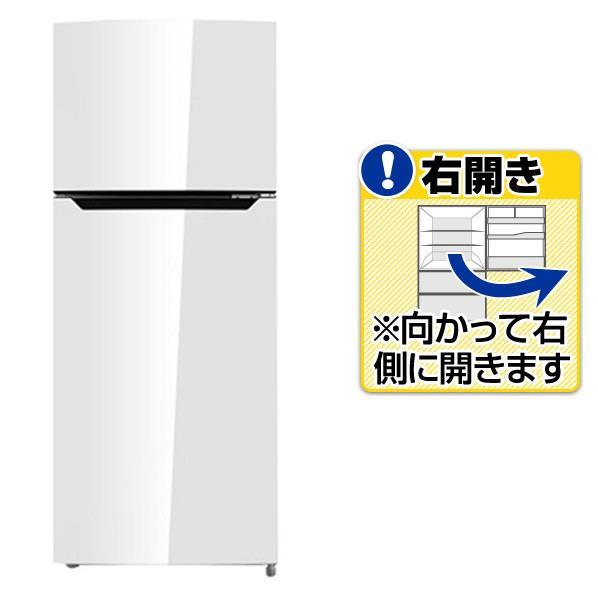 120L 冷蔵庫 オリジナル ホワイト HR-B1201