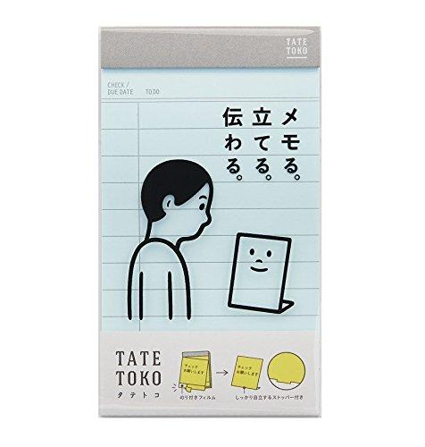 カンミ堂 ふせん タテトコ TODO 水色