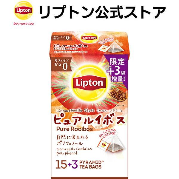 Lipton ヘルシースタイル ピュアルイボス ティーバッグ 2.1g×18袋