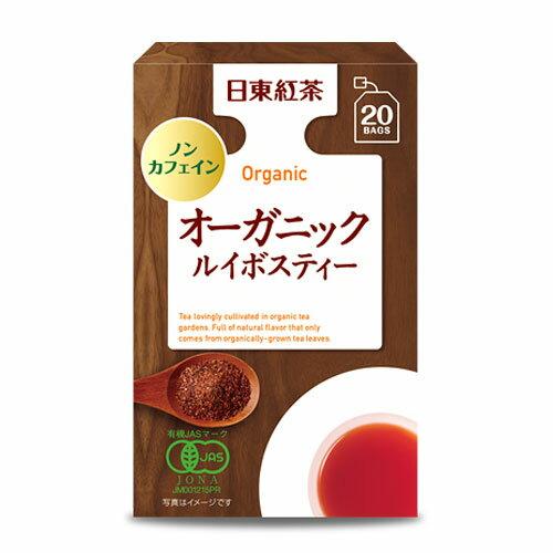 日東紅茶 オーガニック ルイボスティー 20バッグ