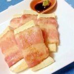 カロリーが気になる時期だから。夜食にできるお豆腐レシピ