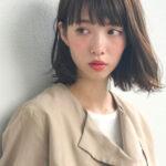 【就活・オフィス向け】黒髪じゃなくて暗髪希望。ダークトーン限定カタログ