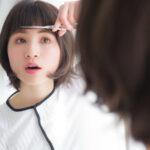NEWなかわいい前髪は自分で作れる!「前髪セルフカット」をマスターせよ