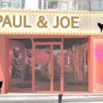 【原宿】カワイイが溢れてる♡PAUL & JOEキャットストリートがオープン!