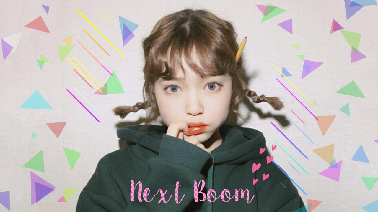 【プレゼントあり】韓国GIRLが夢中。ネクストブレイク間違いなしのブランド3選
