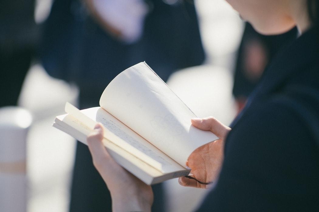スマホで無料で小説が読めちゃう!?「i読書-青空文庫リーダー 」アプリに注目
