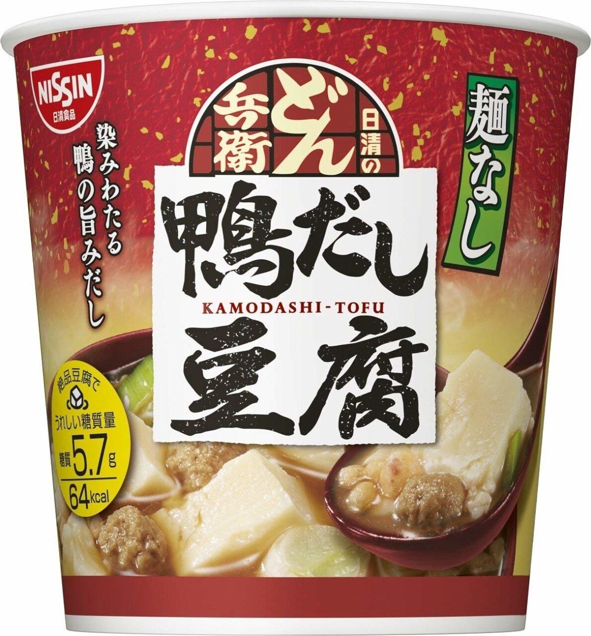 ダイエット中も食べられるインスタントが新発売♡「麺なしどん兵衛 豆腐スープ」