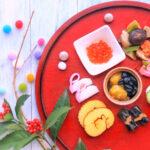 和食だから太らないなんてウソ!お正月太りを防ぐおせちの食べ方とヘルシーレシピ