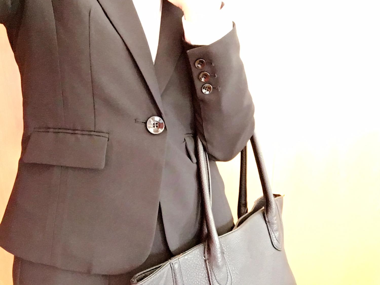 スーツを見に行く