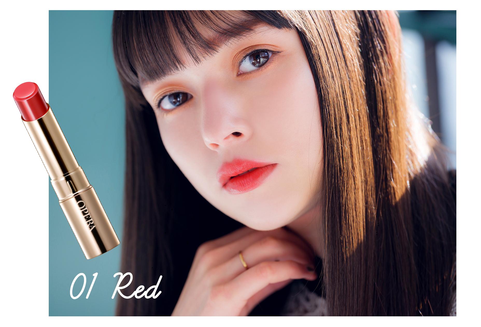 Lip:じゅわんと発色する01レッドをオン