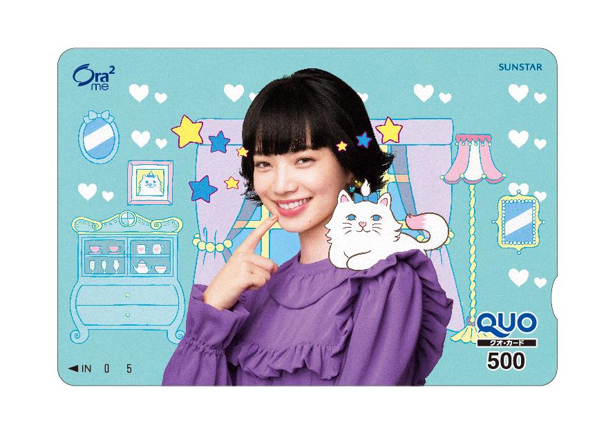 ①「Ora²×小松菜奈×竹井千佳」オリジナルQUOカード