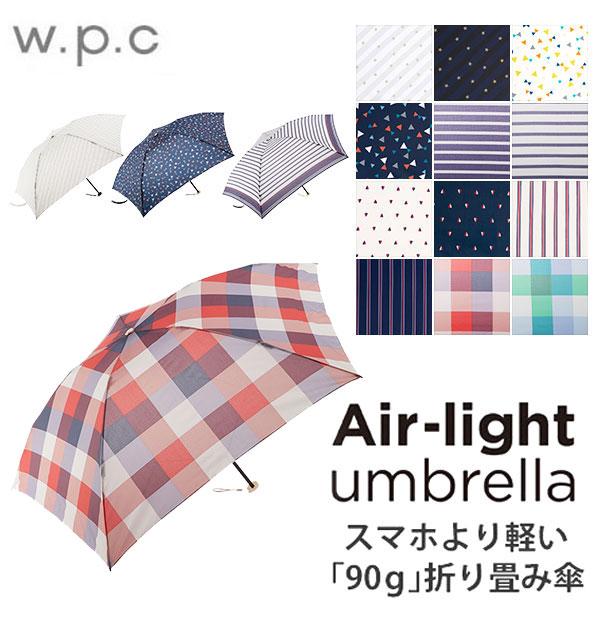 w.p.c 折りたたみ傘