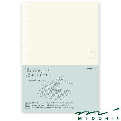 ミドリ MIDORI / MDノート(A5)方眼罫