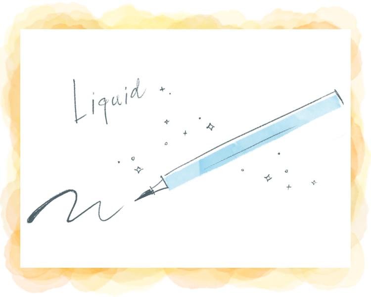 (2)アイライナーは揮発性のあるリキッドを