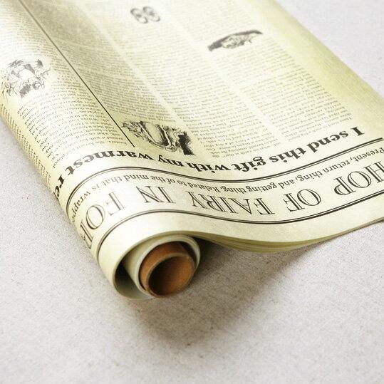 ラッピングを楽しむ包装紙