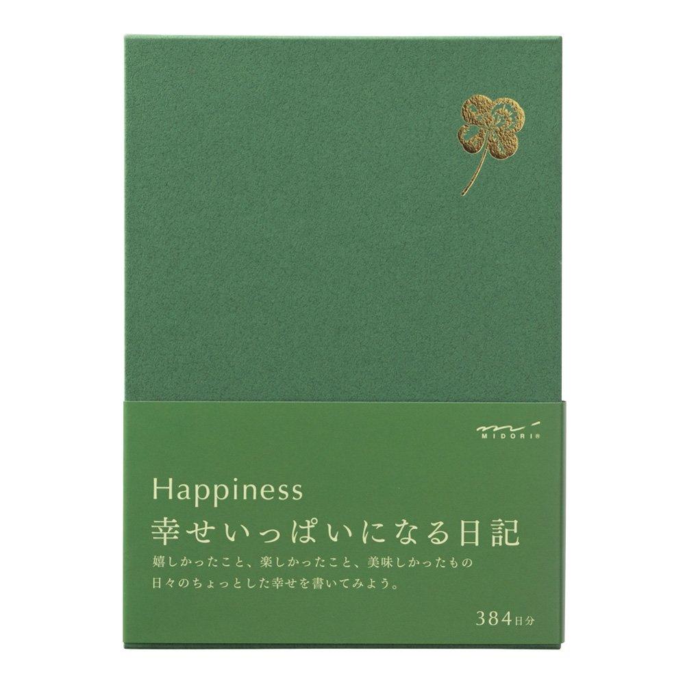 ミドリ 手帳 日記 ハピネス 緑