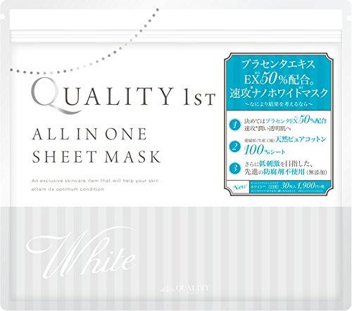 オールインワン シートマスク ホワイト