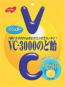 ノーベル VC-3000のど飴