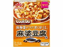 あらびき肉入り 麻婆豆腐用 甘口