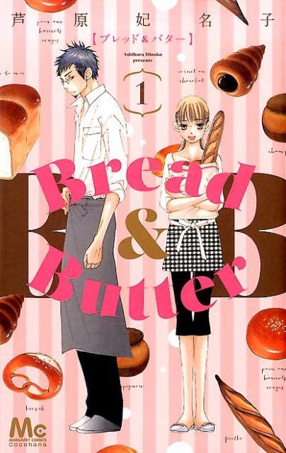 Bread&Butter(1)