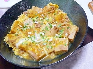 高野豆腐とツナ缶で!ふわふわとろとろ節約卵とじ♪