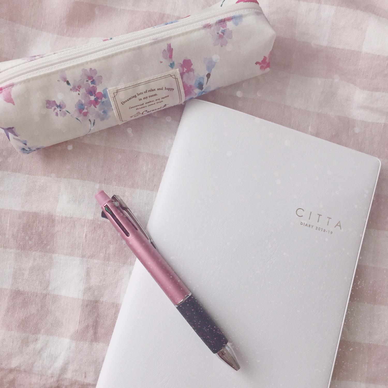ー:文字書き生活始めたくなったよね:-