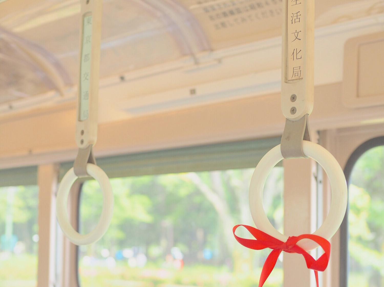 :赤い糸(メイ)