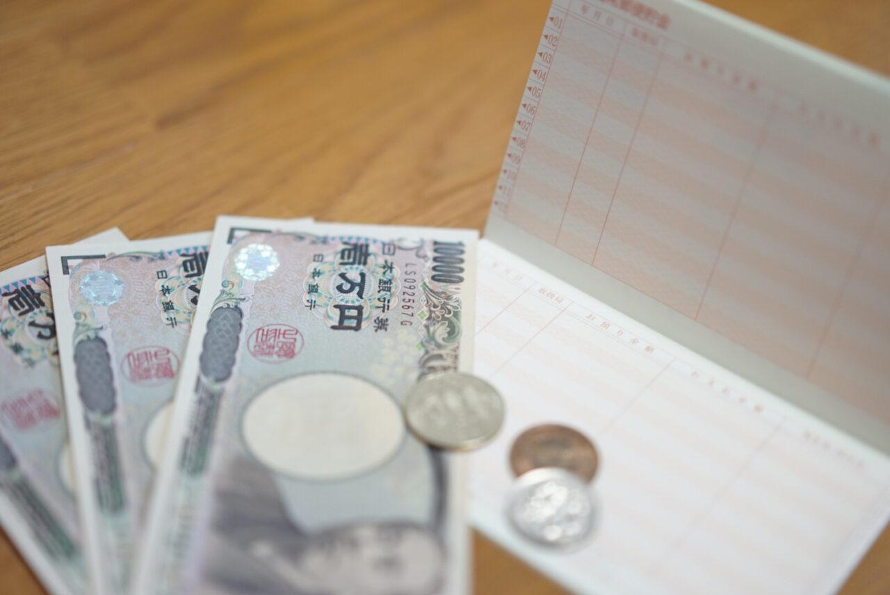 一万円札やコイン、通帳