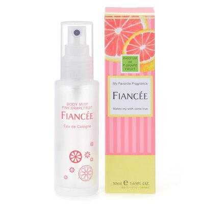 FIANCEE ボディミスト ピンクグレープフルーツの香り