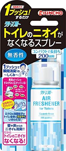 1プッシュで瞬間消臭 トイレ用 消臭剤 200回分 無香性 45ml