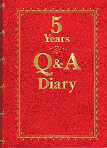 1日1問5年日記