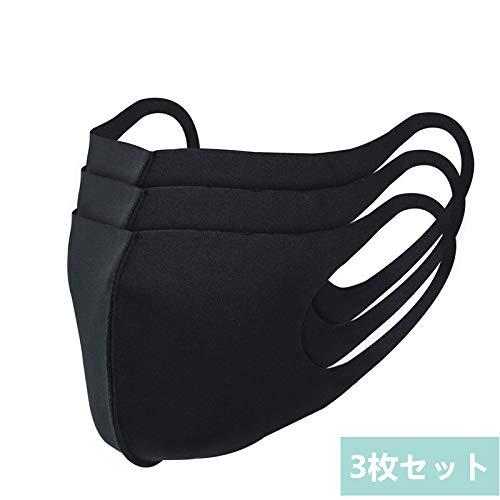 立体型マスク