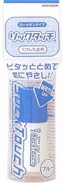 ソックタッチ ブルー