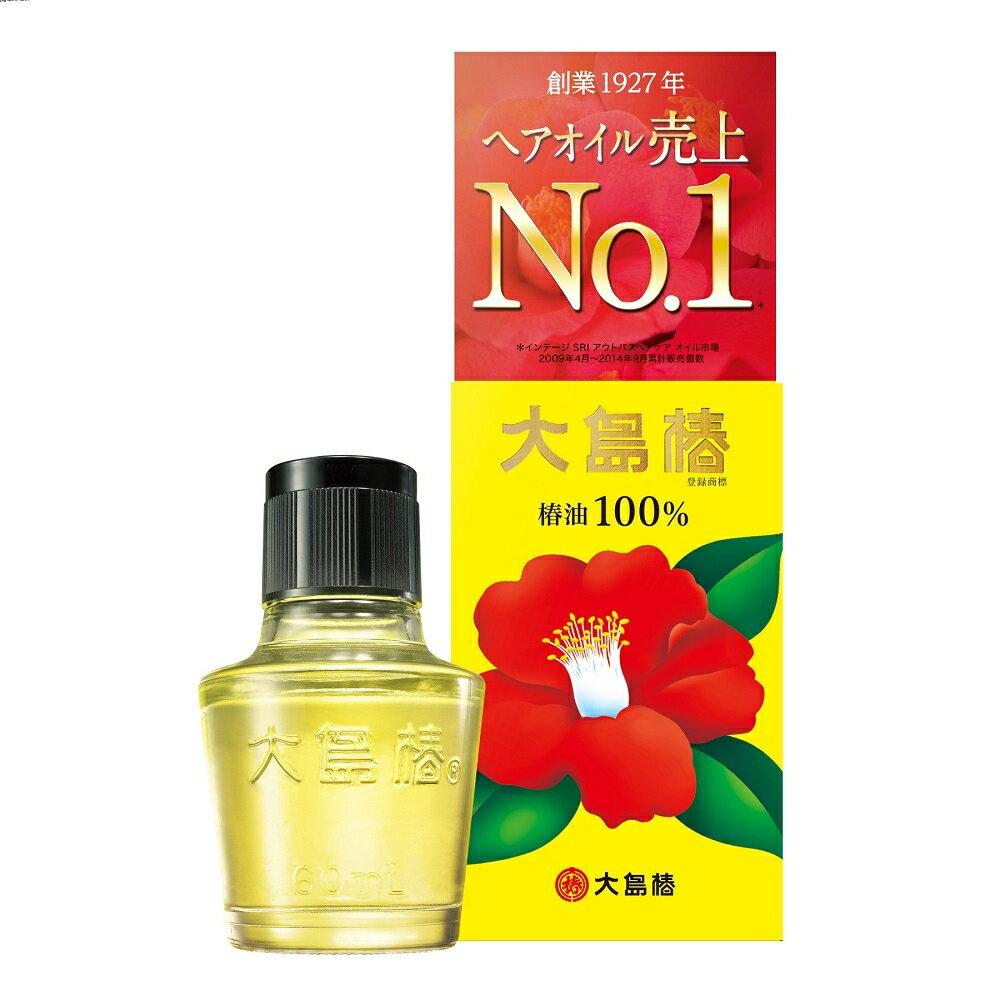 大島椿(ツバキ油)60mlトリートメントヘアオイル