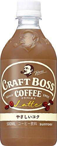 コーヒー クラフトボス ラテ