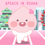 """関西初上陸!""""アピーチ""""のコラボPOP UP SHOPが大阪ミナミにOPEN♡"""