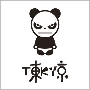 世界中が夢中なパンダに会いに行かない?表参道の「HIPANDA」で美的感度をUP!