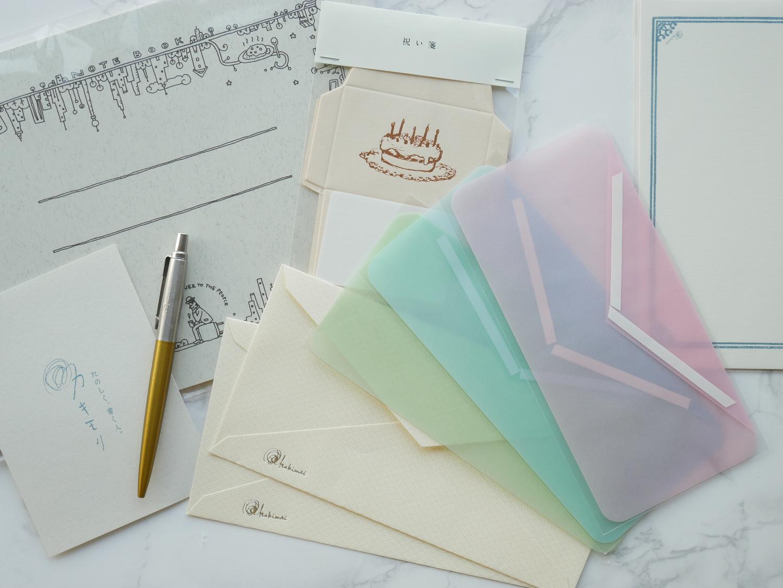 手嶌葵『明日への手紙』