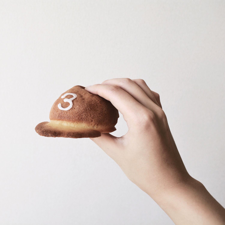 __京都の美味しいパンが食べたい
