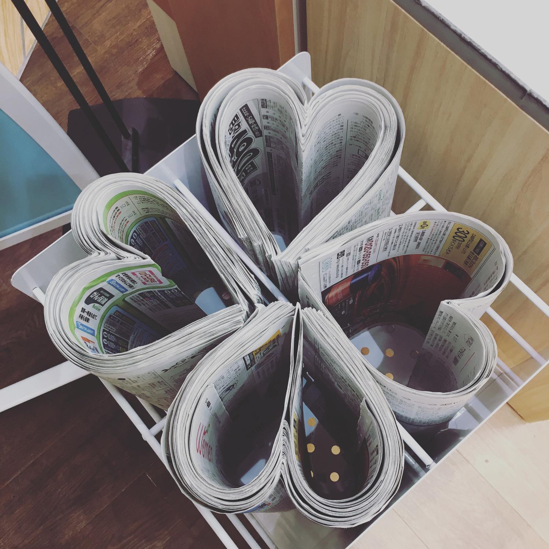 :平成の新聞紙